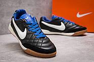 Кроссовки мужские 13951, Nike Tiempo, черные ( 37 38 39 40  ), фото 5