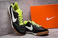 Кроссовки мужские 13963, Nike Tiempo, черные ( 42 43  ), фото 3