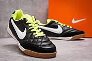 Кроссовки мужские 13963, Nike Tiempo, черные ( 42 43  ), фото 5