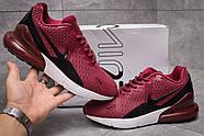 Кроссовки мужские 13972, Nike Air 270, бордовые ( 41 43  ), фото 2
