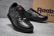 Кроссовки женские 14442, Reebok Classic, черные ( 36  ), фото 5