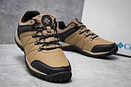 Кроссовки мужские 14685, Columbia Waterproof, коричневые ( 41 44  ), фото 5
