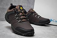 Кроссовки мужские 14686, Columbia Waterproof, коричневые ( 41  ), фото 5