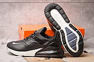 Кроссовки мужские 15161, Nike Air 270, черные ( 41 42 43 44 46  ), фото 4