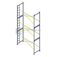 ✅Леса строительные рамного типа 3 х 6 h
