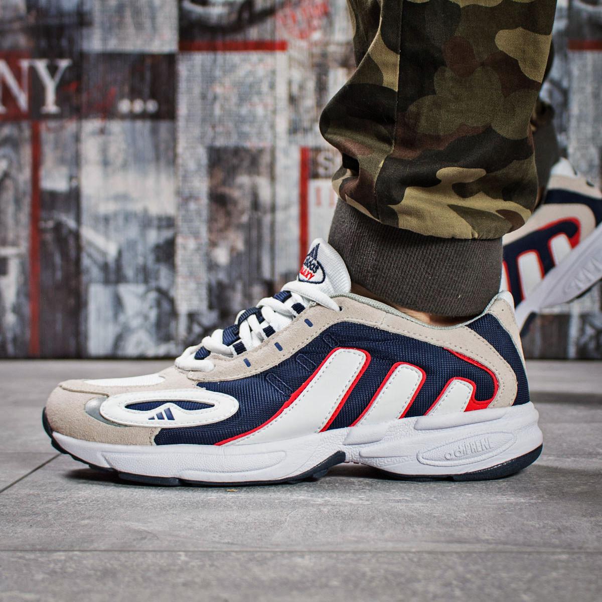 Кроссовки мужские 15913, Adidas Galaxy, бежевые ( 41 43 44 45  )