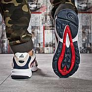 Кроссовки мужские 15913, Adidas Galaxy, бежевые ( 41 43 44 45  ), фото 3