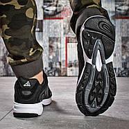 Кроссовки мужские 15915, Adidas Galaxy, черные ( 41 43 44 45 46  ), фото 3