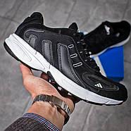 Кроссовки мужские 15915, Adidas Galaxy, черные ( 41 43 44 45 46  ), фото 7
