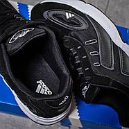 Кроссовки мужские 15915, Adidas Galaxy, черные ( 41 43 44 45 46  ), фото 8