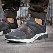 Кроссовки мужские 15922, Nike Air, темно-серые ( 42 43 44 45  ), фото 2