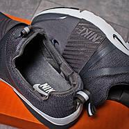 Кроссовки мужские 15922, Nike Air, темно-серые ( 42 43 44 45  ), фото 8