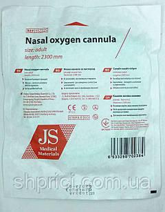 Канюля носовая кислородная для взрослых JS