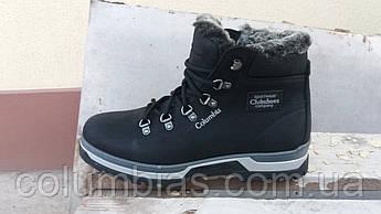 Кожаные зимние ботинки Columbia на меху до - 25 мороза