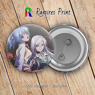 Значок Rosario + Vampire 003