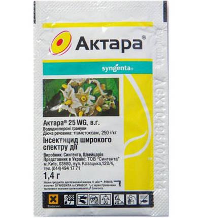 Инсектицид Актара 25WG 1.4г Syngenta 1003, фото 2