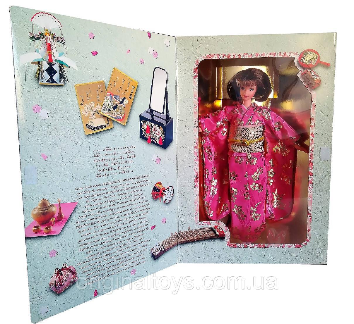 Коллекционная кукла Барби с Новым годом Barbie Happy New Year 1996 Mattel 16093