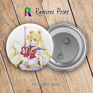 Значок Аниме Sailor Moon