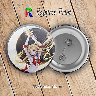 Значок Sailor Moon 002