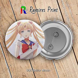 Значок Sailor Moon 006