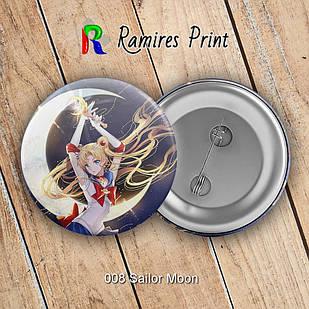 Значок Sailor Moon 008