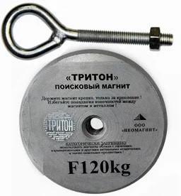 Писковый магнит ТРИТОН F120, односторонний