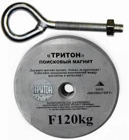 Писковый магнит ТРИТОН F120, односторонний, фото 2