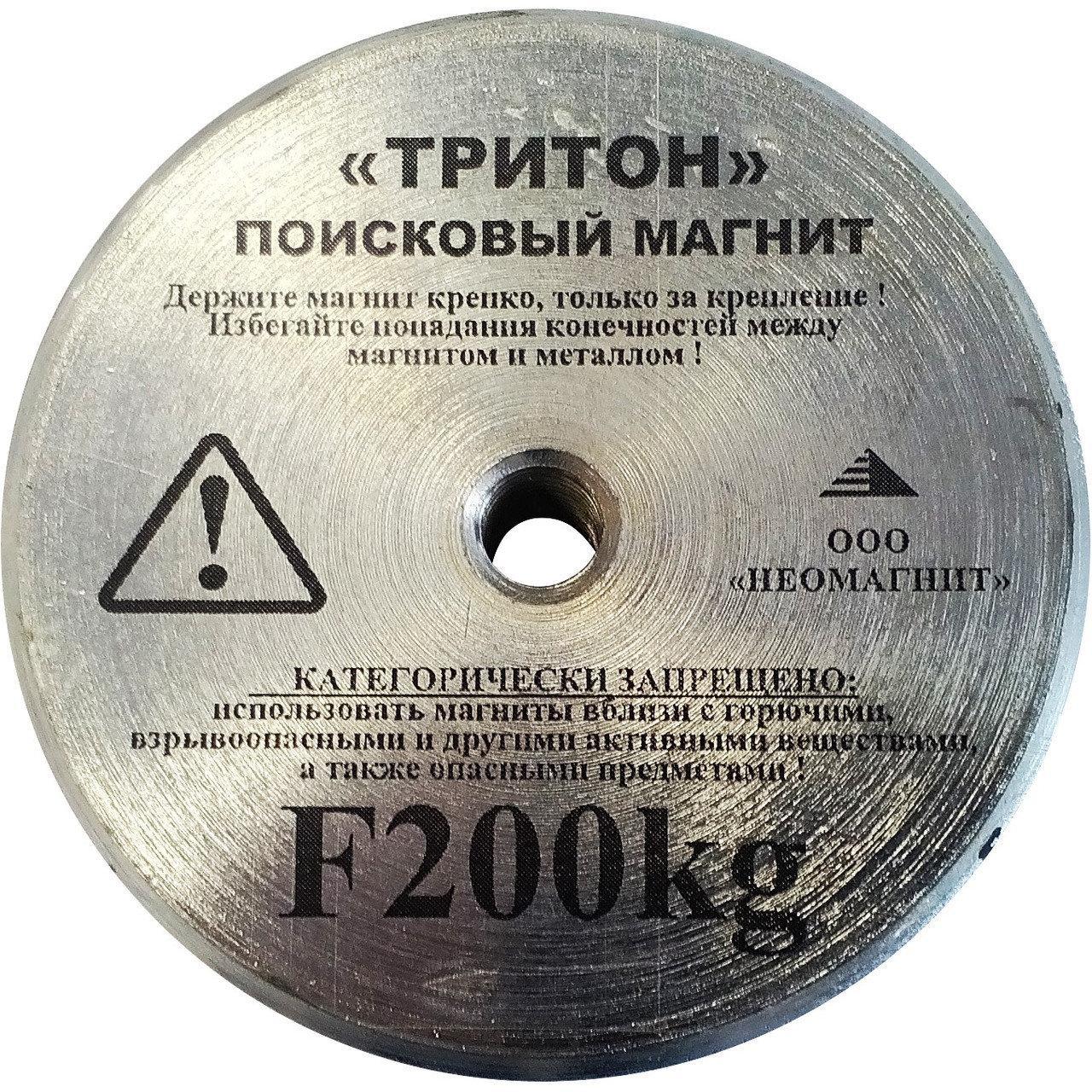 Писковый магнит ТРИТОН F200, односторонний