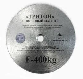 Писковый магнит ТРИТОН F400,  односторонний