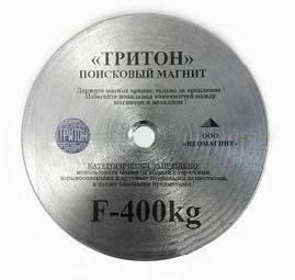 Писковый магнит ТРИТОН F400,  односторонний, фото 2