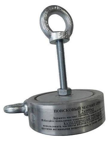 Писковый магнит ТРИТОН 2F600, двусторонний, фото 2