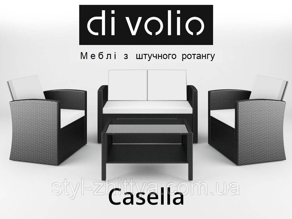 Комплект садових меблів CASELLA