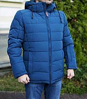 Куртка зимняя DSGDONG
