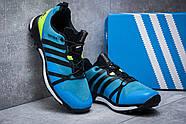 Кроссовки мужские 11661, Adidas Terrex Boost, синие ( 41 42 43  ), фото 3