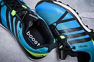 Кроссовки мужские 11661, Adidas Terrex Boost, синие ( 41 42 43  ), фото 6