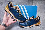 Кроссовки мужские 11662, Adidas Terrex Boost, темно-синие ( 42 43  ), фото 2