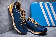 Кроссовки мужские 11662, Adidas Terrex Boost, темно-синие ( 42 43  ), фото 3