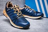 Кроссовки мужские 11662, Adidas Terrex Boost, темно-синие ( 42 43  ), фото 5