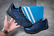 Кроссовки мужские 11812, Adidas  Terrex, темно-синие ( 41 43 45  ), фото 2