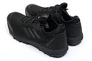 Кроссовки мужские 11815, Adidas   Terrex, черные ( 43  ), фото 8