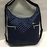 Женская стеганая Сумка рюкзак стильная  . Черный и синий, фото 2