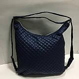 Женская стеганая Сумка рюкзак стильная  . Черный и синий, фото 4