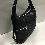 Женская стеганая Сумка рюкзак стильная  . Черный и синий, фото 6