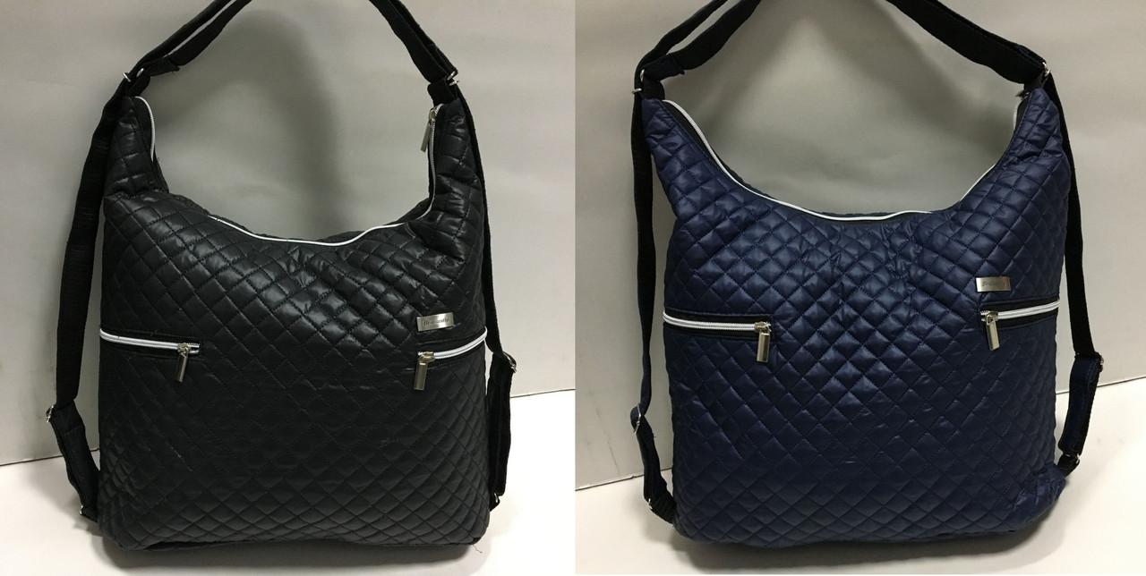 Женская стеганая Сумка рюкзак стильная  . Черный и синий