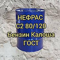 Растворитель ГАЛОША Нефрас С2 80/120