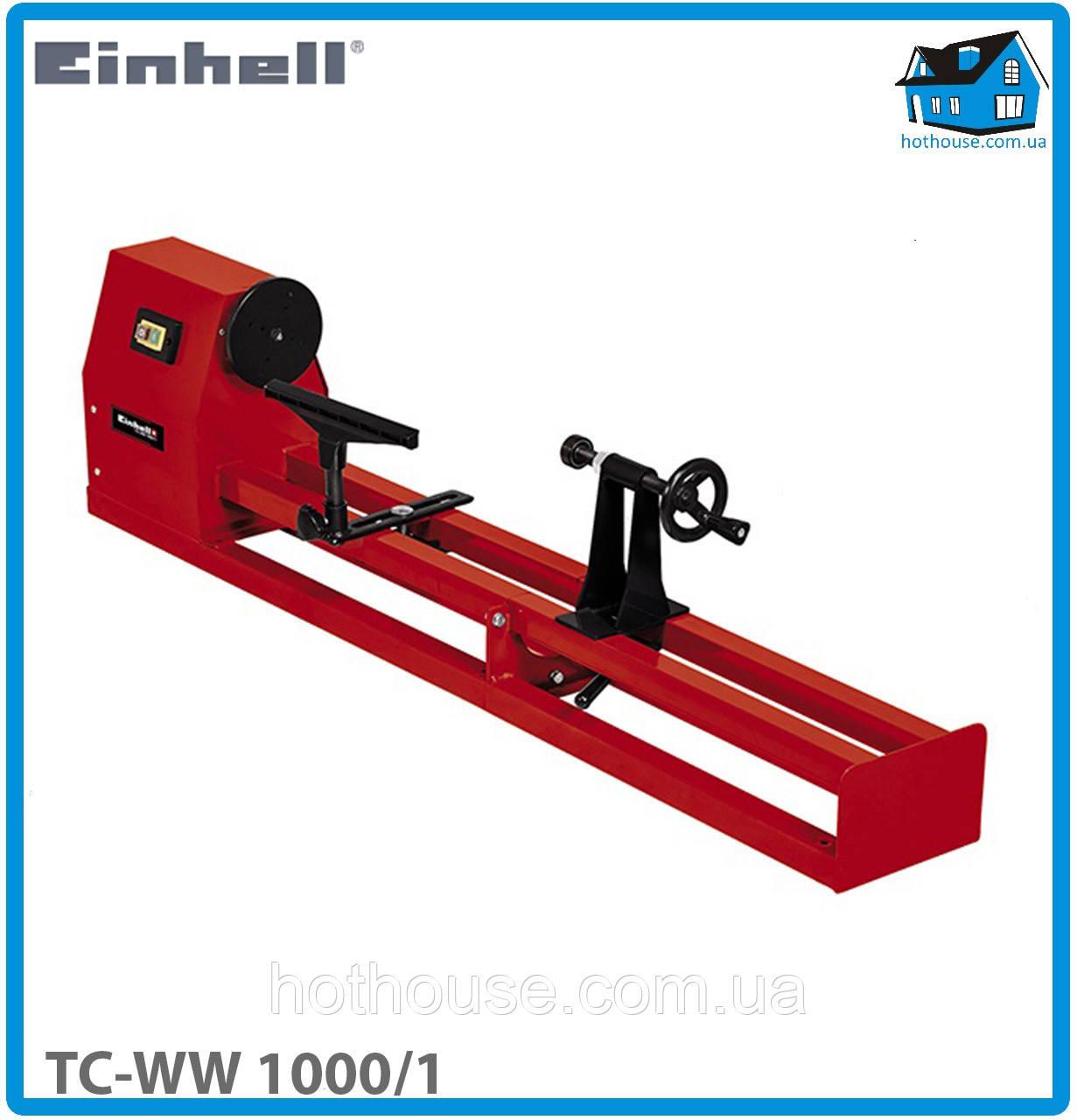 Токарный станок по дереву Einhell TC-WW 1000/1