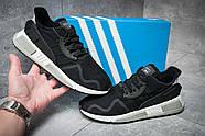 Кроссовки мужские 11842, Adidas  EQT Cushion ADV, черные ( 44  ), фото 2