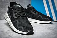 Кроссовки мужские 11842, Adidas  EQT Cushion ADV, черные ( 44  ), фото 5