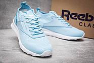 Кроссовки женские 12463, Reebok  Zoku Runner, голубые ( 40  ), фото 5