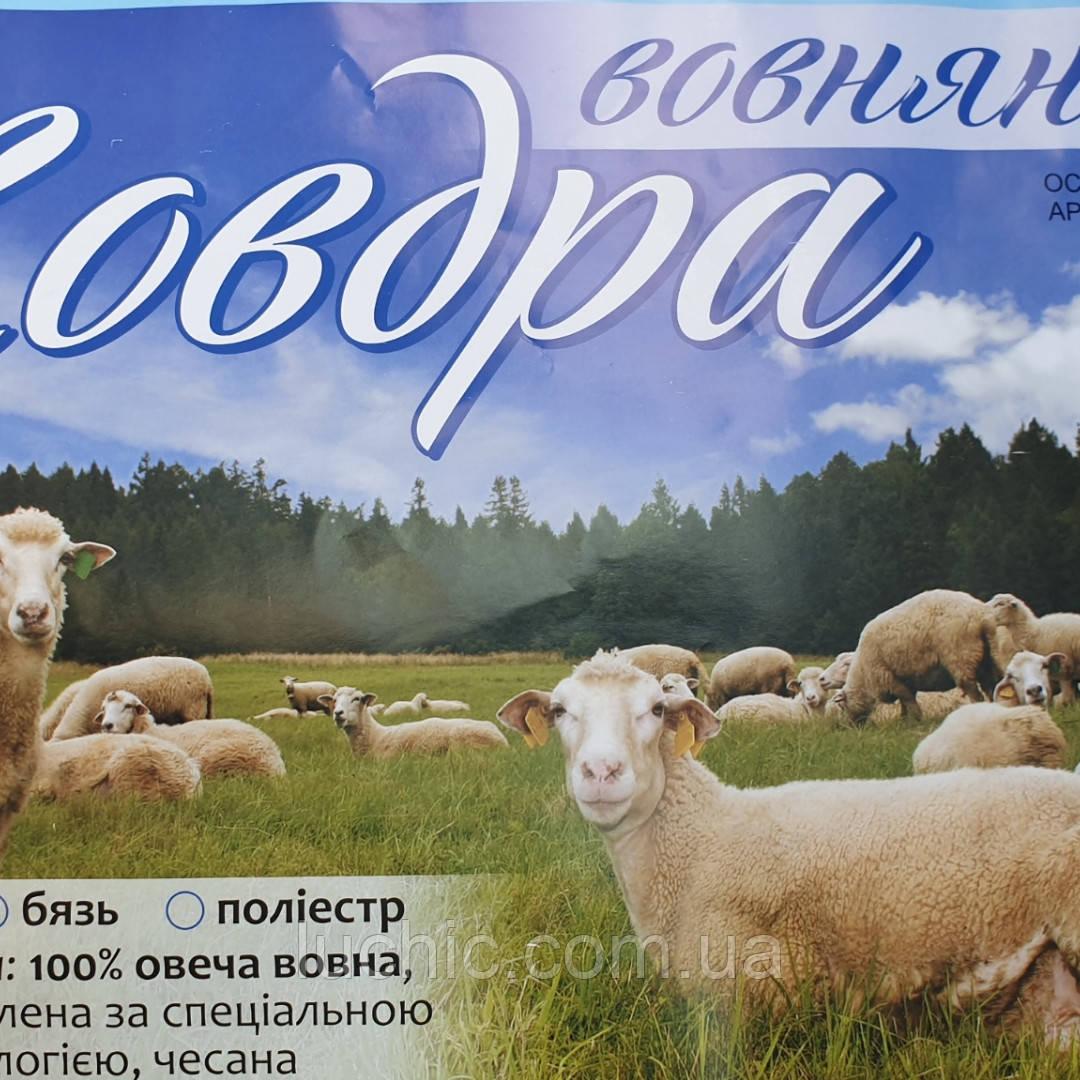 Одеяло Закрытая овчина Размер 175/215 Двухспальное